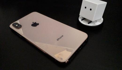 復元出来なかったiPhoneがPCを変えたら直ったけど原因が分からなかったお話
