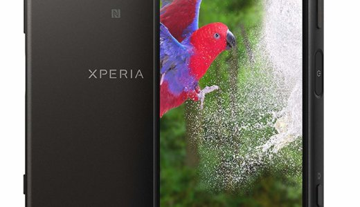Xperia XZ1compactで色反転機能を使う方法