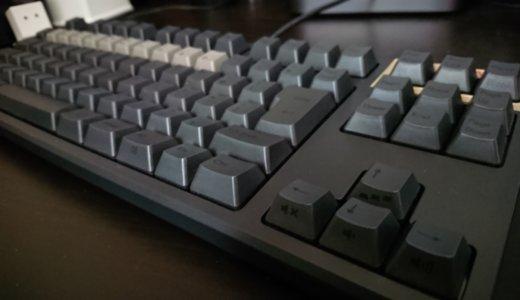 久々にRealforceのキーボードを触ったらやっぱりいいなってなった