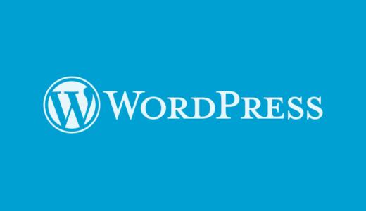Wordpress5.0がやってきたけどまだ更新しない理由