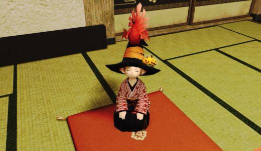 【FF14】東方女学生衣装セットを購入!やっぱりとんがり帽子には合わないよ!