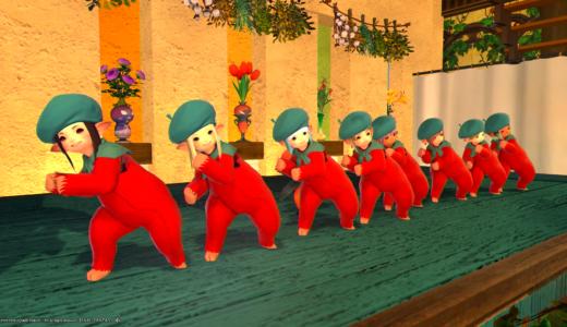 【FF14】ManaDCララトマトの聖地、サロンドララトマトに行ってきました!