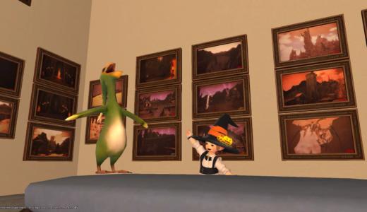 【FF14】絵画がたくさん!美術館Apkallu Hideawayに行ってきました!