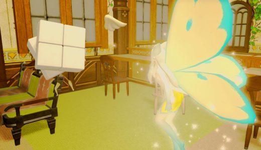 【FF14】学者のフェアリー、エオスもセレネも性能が同じになった!