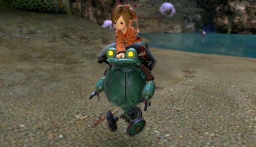 【FF14】カエル型オートマトンのマウント、フロッガーMのご紹介!