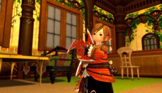 【FF14】まるで手裏剣!踊り子のIL450武器「バラスルーム」のご紹介