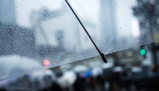 雨の日こそ外に出よう!雨天散歩がオススメな理由