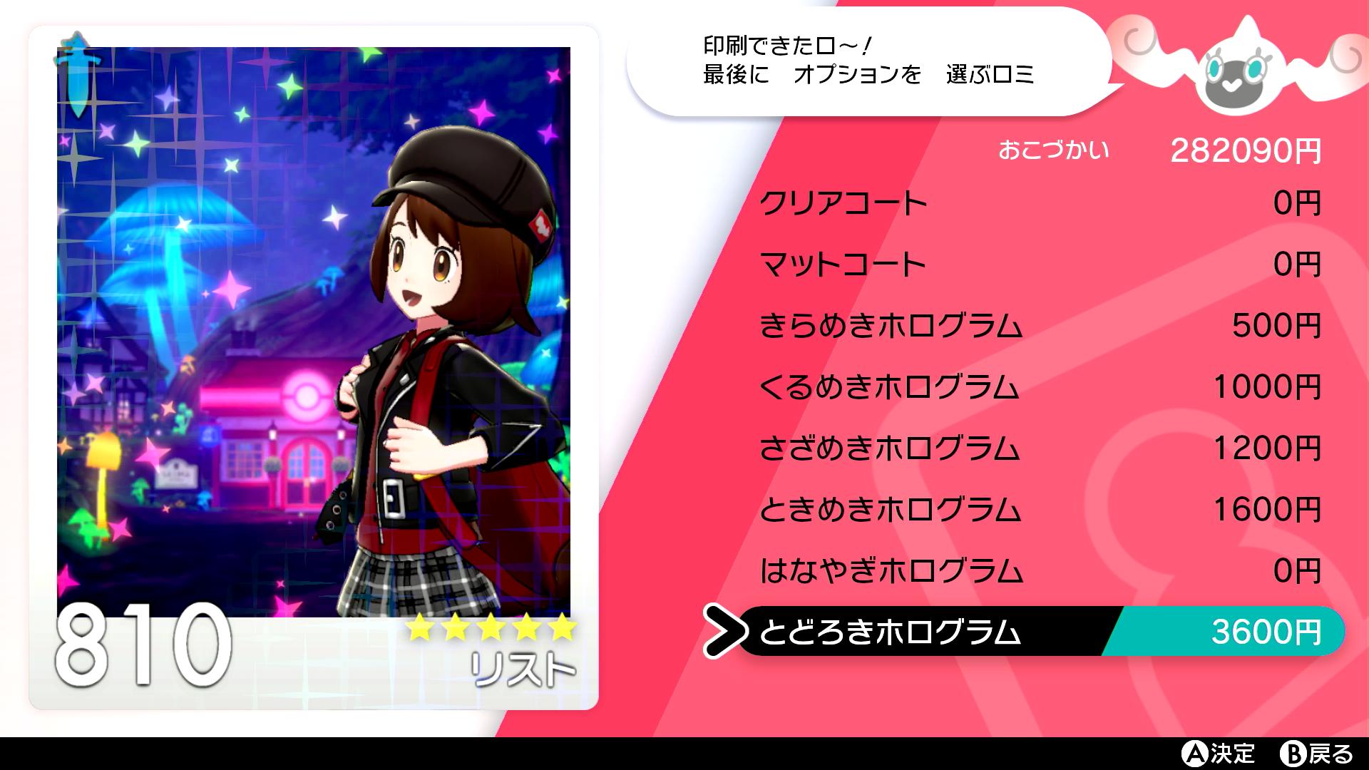 背景 ポケモン リーグ カード