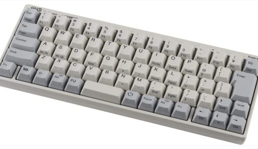 MagickeyboardやRealForce好きの私がHHKB Hybrid Type-Sを購入した理由