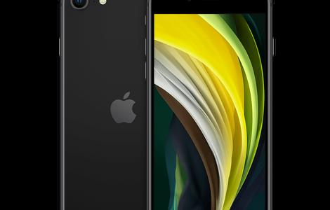 私がXperia XZ1 CompactからiPhone SEに乗り換えた理由