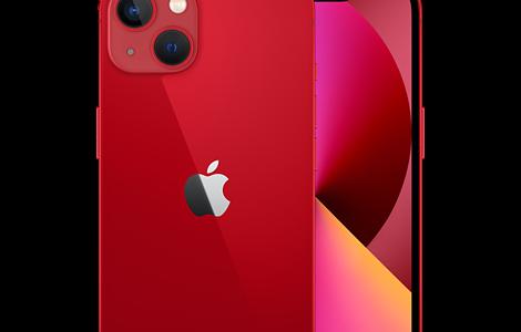 私がiPhone13miniのPRODUCT RED(512GB)を選んだ理由