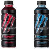 Monster super fuelがメッチャお買い得になっているってお話
